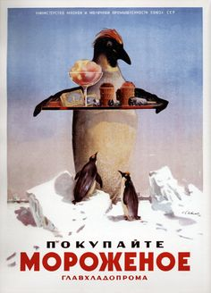 Russian Vintage Poster. Would love to buy this one!