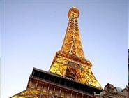 bucket list: Paris, Las Vegas Casino