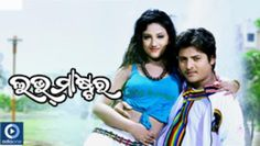 Odia love master hd video song