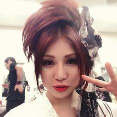 Asian, Japanese, Beautiful, Japanese Language, Asian Cat