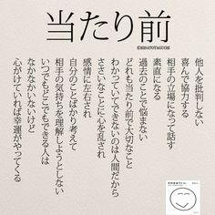 当たり前を当たり前に | 女性のホンネ川柳 オフィシャルブログ「キミのままでいい」Powered by Ameba