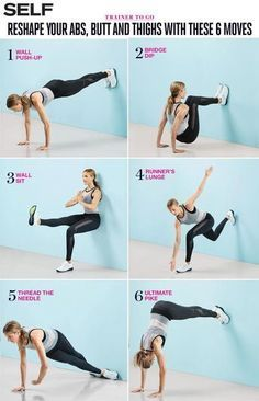 "Workout Exercise 6 Moves That'll Work Your Abs, Butt, And Thighs In The Best Way - You'll feel ""the burn"" exactly where we all want it most. Fitness Workouts, Fitness Motivation, Sport Fitness, Body Fitness, Health Fitness, Fitness Equipment, Butt Workouts, Health Diet, Bodyweight Arm Workout"