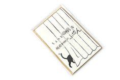 Kuretake Echizen Washi Adhesive Memo Notes - Black Cat Hide and Seek