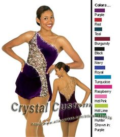 Beautiful Girls Ice Skating Dresses  With Spandex Graceful New Brand Figure Skating Competition Dress Custom DR2673