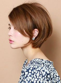 68 long and short shag haircuts for 2018 everything for the best hairstyles Long Hair Cuts Haircuts Hairstyles Long Shag Short Medium Hair Styles, Short Hair Styles, Hair Medium, Short Shag Haircuts, Layered Bob Haircuts, Haircut Short, Pixie Haircuts, Grown Out Pixie, Great Hair