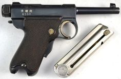 Kokura Arsenal Japanese 7mm Baby Nambu Pistol with its original blue finish showing minor wear along the high spots; matching including its serial numbered magazine and grips.I will consider interesting trades for 1950s-1970s Vietnam eraRolex &