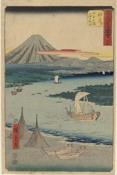 Folio From the Upright Gojusan Tsuji Tokaido, 1852-1858			Hiroshige - by style - Ukiyo-e
