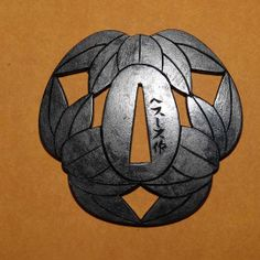 TSUBA | click the tsuba image for larger pictures of each tsuba