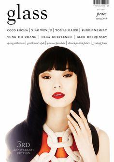 Xiao Wen Ju for (Hong Kong) Glass Magazine, Spring 2013