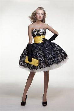 Где можно найти в коломне стильные платья