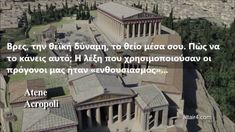 """This is """"ΕΝΘΟΥΣΙΑΣΜΟΣ"""" by PLOTINOS on Vimeo, the home for high quality videos… Outdoor Decor, Home, Ad Home, Homes, Haus, Houses"""