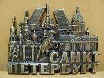 Магниты с символикой СПб - Компания Полезные Подарки