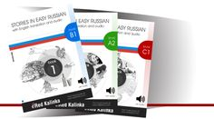 Texts in Russian with audio – Learn Russian for free