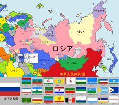 100+件】ロシア帝国 地図|おすすめの画像【2020】 | ロシア帝国, 地図 ...