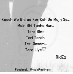 Kaash k wo keh de😔 Hurt Quotes, True Love Quotes, Girly Quotes, Sad Quotes, Life Quotes, Qoutes For Him, Hindi Quotes, Quotations, Dear Zindagi