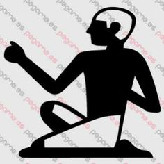Pegame.es Online Decals Shop  #egyptian #symbol #vinyl #sticker #pegatina #vinilo #stencil #decal