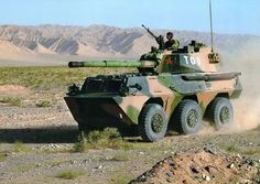 PTL02 Wheeled Tank Destroyer (China)