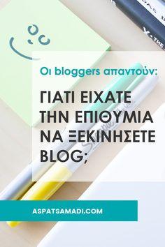 Γιατί είχατε την επιθυμία να ξεκινήσετε το δικό σας blog;