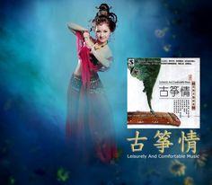 Leisurely And Comfortable Music - Guzheng Qing (古筝情 Cổ Tranh Tình)