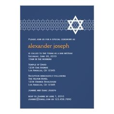Bar Mitzvah Invitations Shining Star Bar Mitzvah Invitation