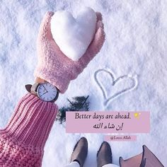 Melted my heart😭😭😭 Muslim Love Quotes, Beautiful Islamic Quotes, Islamic Inspirational Quotes, Besties Quotes, Cute Couple Quotes, Cute Quotes, Allah Quotes, Urdu Quotes, Wisdom Quotes