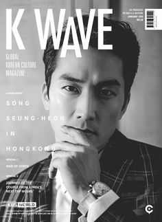 Song Seung Heon - K Wave Magazine January Issue Song Seung Heon, Asian Actors, Korean Actors, Asian Celebrities, Celebs, Culture Songs, Autumn In My Heart, Sung Hyun, Korea University