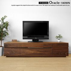 oracle-tv180wn  ウォールナット無垢材をぜいたくに使用した引出たっぷりで収納力抜群のテレビボード 天板が20㎜と細めがおしゃれなオリジナルTVボード