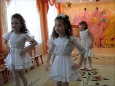 Хореограф Рыкунова Е.А. дет. сад № 175.г. Воронеж. Выпуск 2015 г. Girls Dresses, Flower Girl Dresses, Kindergarten, Preschool, Wedding Dresses, Flowers, Bride Gowns, Preschools, Kindergartens
