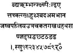 Nepali word in devanagri scriptg nepal pinterest language nepalonetours himchuli 2013g 486351 thecheapjerseys Choice Image