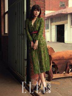 Gong Hyo Jin - Elle Magazine April Issue '16