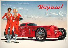 soviet_racers_by_waldemar_kazak-d5w9qxi