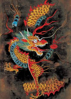 (Korea) Dragon amidst Clouds 雲龍 by unknown artist. Joseon Kingdom. ca 19th century CE. color on paper. Korean folk painting.