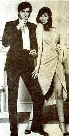 Bryan Ferry & Kari-Ann Moller (cover girl on Roxy Music's eponymous debut album...around 1972)@dmvc