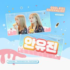 Pop Design, Cover Design, Kids Cheering, Slogan Design, Name Stickers, Art Icon, Zipper Bags, Photo Cards, One Pic