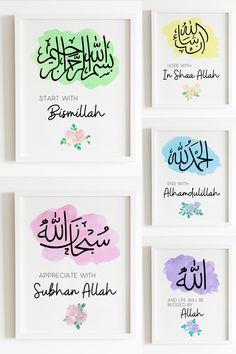 Islamic Wall Decor, Arabic Calligraphy Art, Arabic Art, Calligraphy Alphabet, Islamic Paintings, Nursery Art, Hand Lettering, Design Art, Ramadan