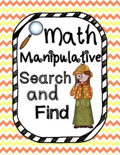 Math Manipulative Search and Find