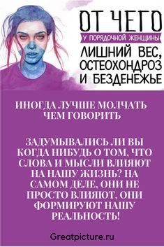 Lets Do It, Let It Be, Self Development, Bujo, Psychology, Reading, Memes, Health, Books