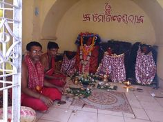 Surrounding places of the location of Yajna at Jajpur Biraja Khsetra performed in June 2014 Durga, June, India, Places, Indie, Lugares, Indian