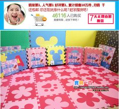 Love lulu's store Fress Shipping Eva eco friendly foam baby puzzle mats doormat slip resistant pad baby crawling pad-in Play Mats from Toys & Hobbies on Aliexpress.com