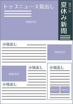 Newspaper Layout, Leaflet Design, Book Design Layout, Flyer Design