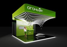 LED bulbs Expo in Russia Exhibition Display Design 25 Innovative 3D Exhibition Designs, Display Stands & Booth Collection