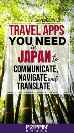 These are the best apps for travel to Japan! We used them every day, even after living in Japan for more than 2 years. Japan Travel Tips, Asia Travel, Traveling Europe, Travel Packing, Travelling, Travel Advice, Travel Guides, Travel Hacks, Japan Holidays
