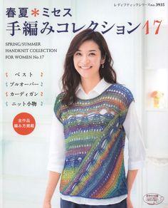 ISSUU - Crochet to wear by vlinderieke
