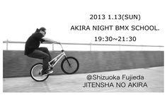 YORK UNO B JAP BMX LIFE BLOG