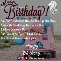 Happy Birthday Prayer, Birthday Girl Quotes, Birthday Wishes For Friend, Happy Birthday Wishes Quotes, Girl Birthday, Best Friend Song Lyrics, Best Friend Songs, Shayari In Hindi, Hindi Quotes