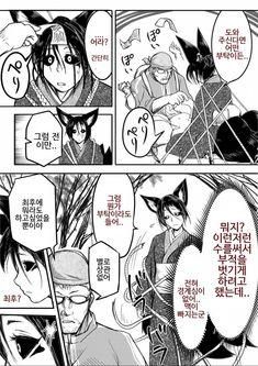Anime Stories, Anime Expo, Anime Naruto, Manga, Peanuts Comics, Geek Stuff, Kawaii, Cartoon, Humor