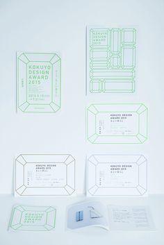 KOKUYO DESIGN AWARD 2015|10web Sign Design, Book Design, Cover Design, Print Layout, Layout Design, Composition Design, Japanese Graphic Design, Japan Design, Design Awards
