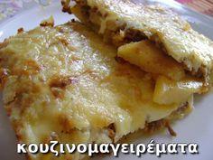 Πατάτες τηγανιτές με κιμά και τυρί στο φούρνο