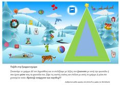 School Subjects, Your Teacher, Web Browser, Google Classroom, Learning Activities, You Can Do, Colorful Backgrounds, Worksheets, Alphabet