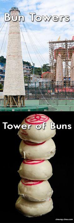 Bun Towers - Tower of Buns